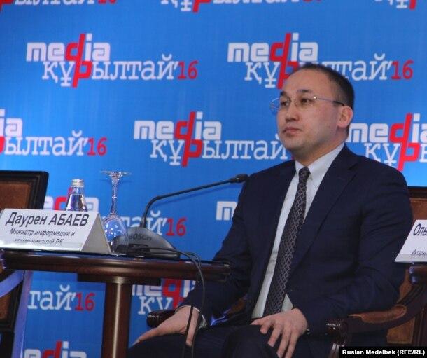 Даурен Абаев, министр информации и коммуникаций. Алматы, 11 ноября 2016 года.