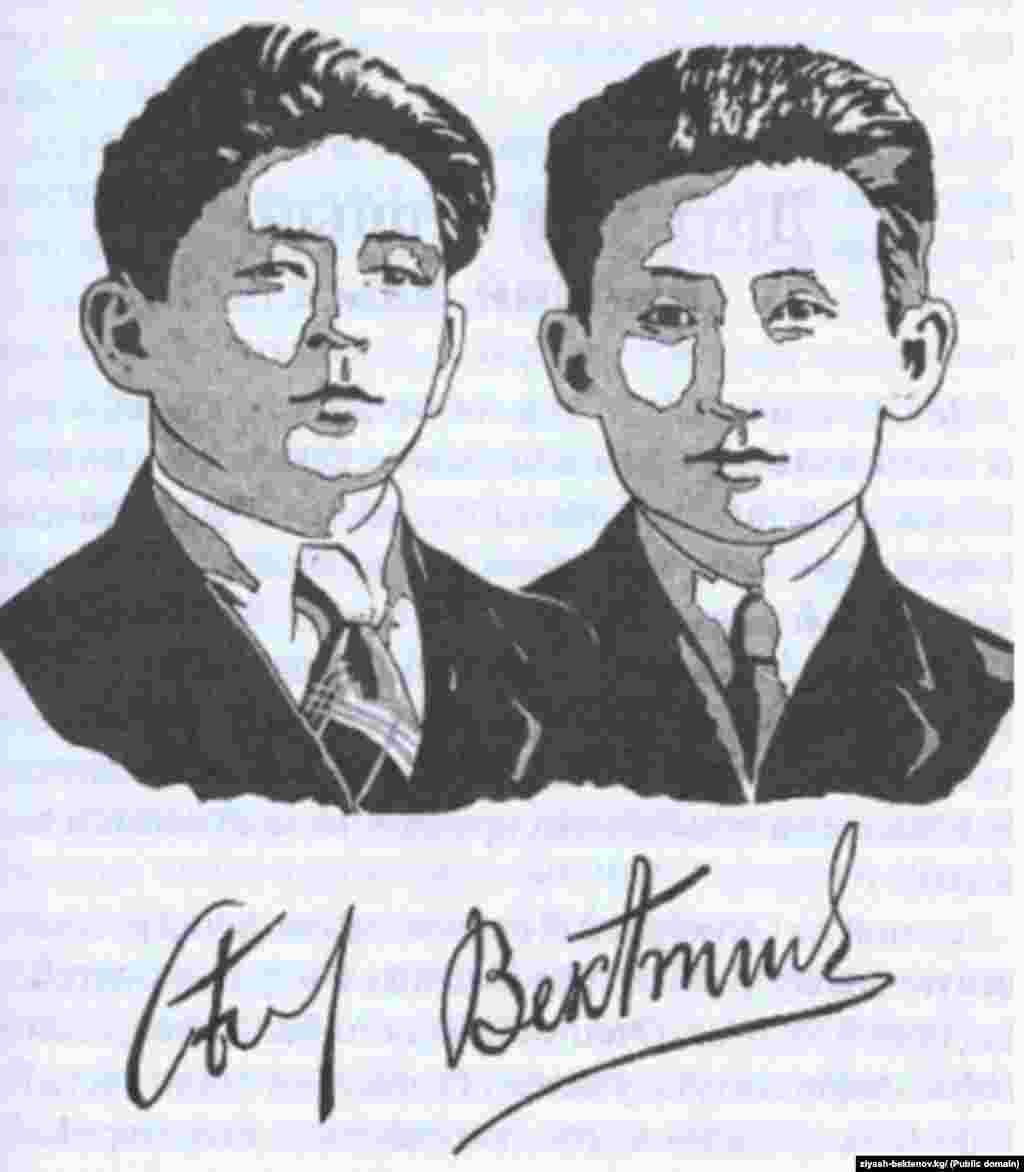 Зыяш Бектенов менен Ташым Байжиев.