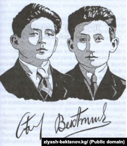 Т.Байжиев менен З.Бектенов.