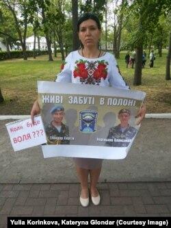 Юлія на одному з мітингів на підтримку військовополонених