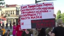 Осми протест за оставка на Владата