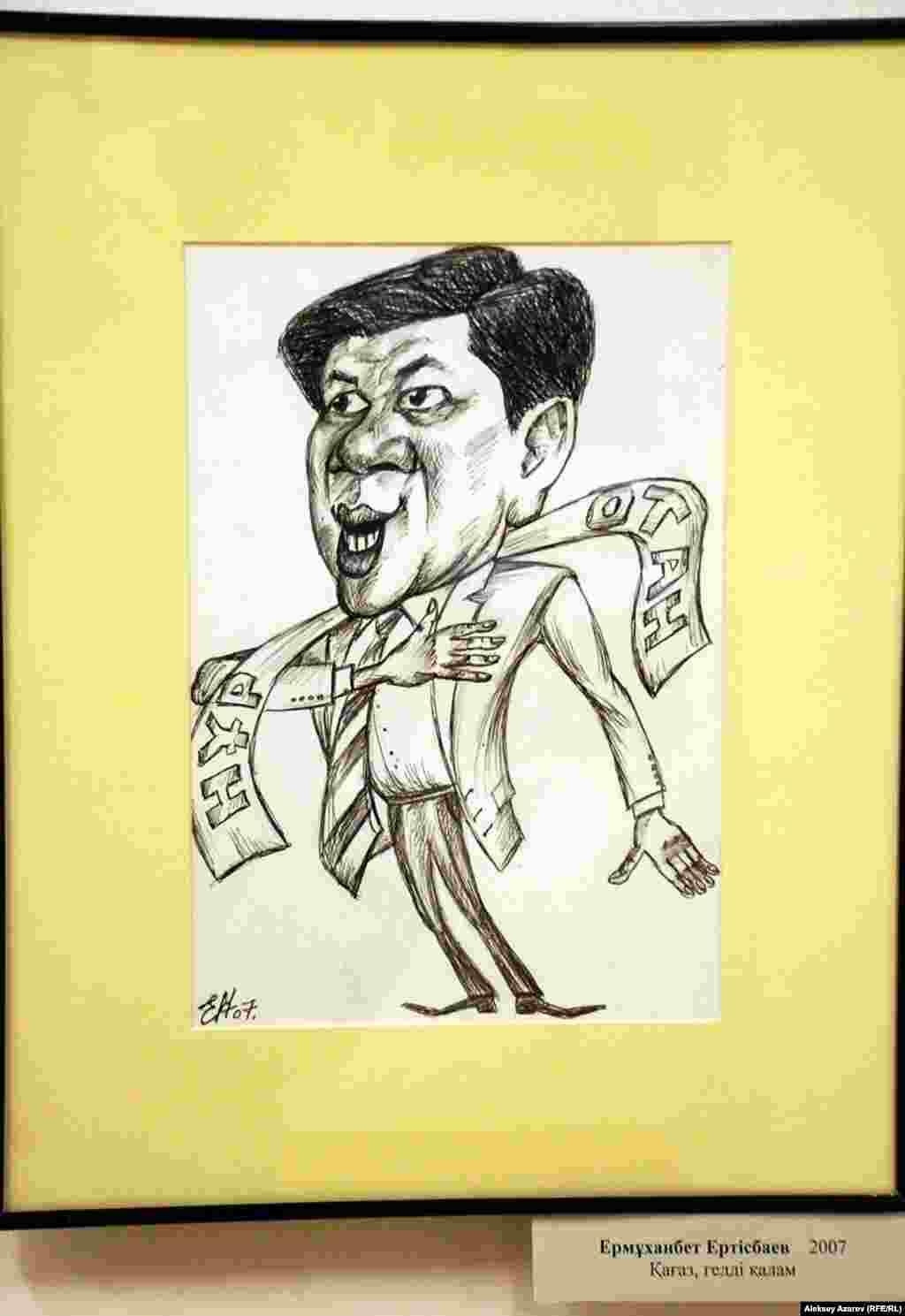Карикатура на Ермухамета Ертысбаева, советника президента Казахстана.