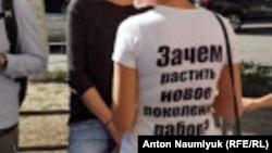 На процессе по делу Сенцова и Кольченко