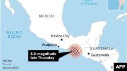 Мексикадагы зилзаланын күчү 8,4 баллга жетти.
