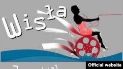 """Афиша третьего фестиваля современного польского кино """"Висла"""""""