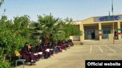 یک دبیرستان دخترانه در شهرستان هامون در استان سیستان و بلوچستان