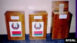 Voting boxes in Minsk