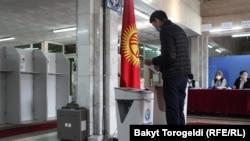 Ройдиҳӣ дар интихобот, Бишкек, 11-уми апрели 2021
