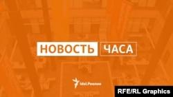 Tatarstan -- News of the hour image, Tatar-Bashkir Service, in Russian