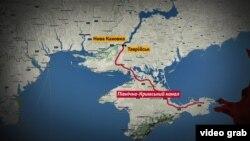Карта Північно-Кримського каналу