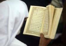 Islam -- Koran