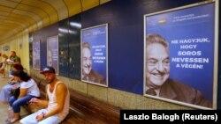 Реклама в Будапешті: «Не дайте Соросу сміятися останнім!»