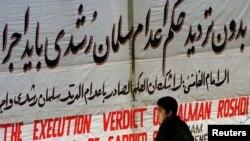 دولت ايران مدتهاست که از حکم و فتوای خمينی فاصله گرفته اما احساسات ضد سلمان رشدی همچنان در این کشور وجود دارد.