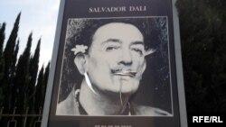 Arxiv fotosu, Gürcüstanda Salvador Daliyə həsr olunan sərginin posteri. 10 iyun 2010