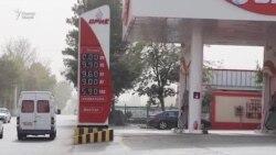 В Согде выросли цены на ГСМ
