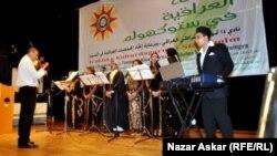 فعالية لفرقة دار السلام في أيام الثقافة العراقية في ستوكهولم
