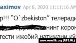 Отрывок из сообщения редактора телеканала «Узбекистан 24» Сарваржона Рахимова в Telegram'е.