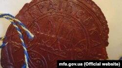 Сургучний відбиток великої державної печатки Української Держави, 1918 рік