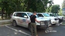 """ОБСЕ: """"Протесты в Донецке - угроза нашей безопасности"""""""