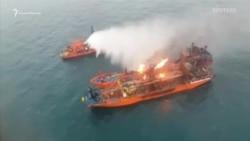 Пожар в Черном море: танкеры не могут потушить уже сутки (видео)