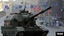 A Koalitsiya-SV self-propelled tracked howitzer