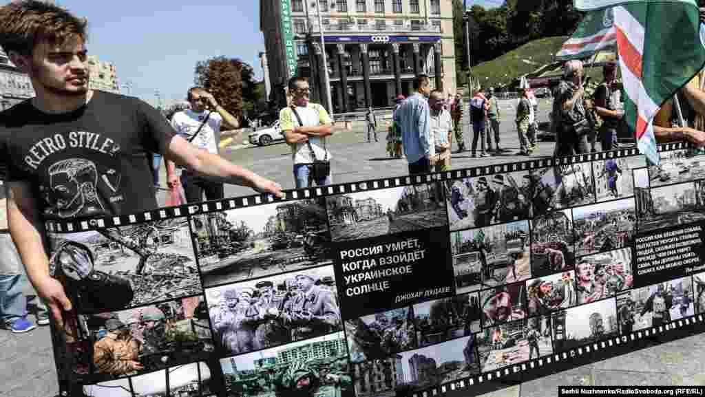 Банер із фотографіями Першої Чеченської війни – між Російською Федерацією та Чеченською Республікою Ічкерією. За даними істориків, у ній загинуло понад 200 тисяч людей з обох боків, більшість – це мирне населення