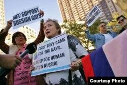 ЛГБТ-протест в Нью-Йорке против концерта с участием Гергиева в сентябре 2013 года