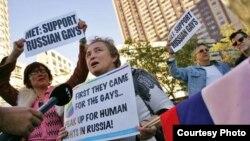 """Протесты против российского """"антигейского закона"""" в Нью-Йорке"""