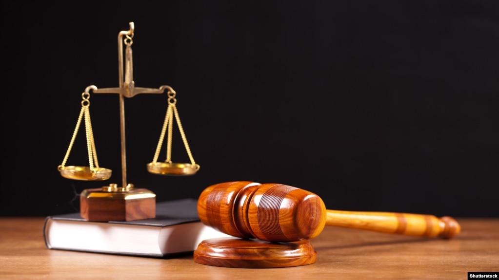 Картинки по запросу суд фото