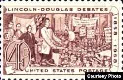 Почтовая марка 1956 года, изображающая дебаты Линкольна и Дугласа.
