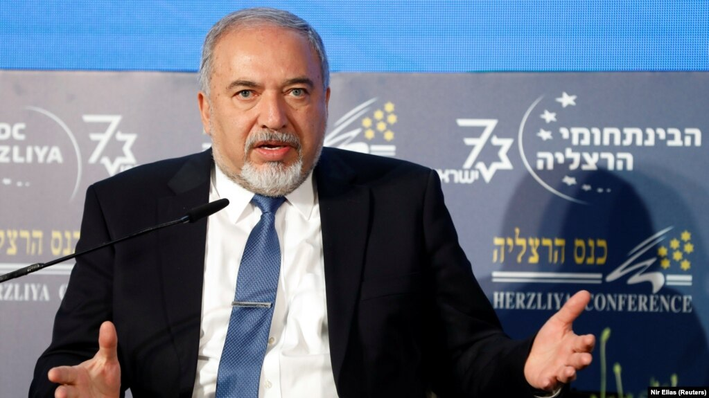 Image result for PHOTOS OF Avigdor Lieberman