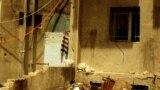 أزبال في شوارع بغداد