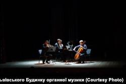 Концерт у рамках проєкту в Тернополі