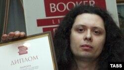 """Премия """"Букер"""" существует в России с 1991 года"""