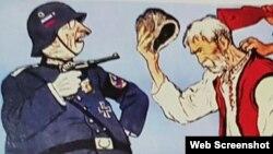 Иллюстрация из книги «Симферополь. Что ни говори, а правда нужна!»