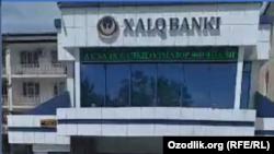 """To'lanmagan kreditlarning asosiy hissasi """"Xalq banki""""ga tegishli ekanligi aytiladi."""