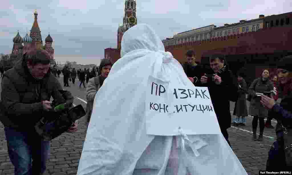 Весь в белом призрак Конституции бродит по Красной площади