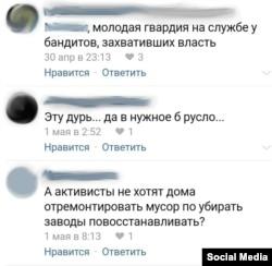 Реакция в социальных сетях на «народную дружину»