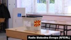Илустративна фотографија. Гласање.