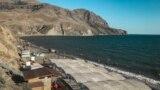 Бухта Капсель