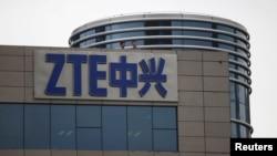 ZTE-nin Çində baş ofisi