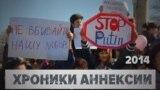 Nasıl olğanını hatırlaymız: Aqmescit qadınları ukrainalı askerlerge qoltuttı (video)
