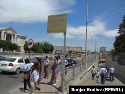 Мост, построенный после июньских событий. Город Ош, улица Навои.