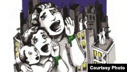 طرحی از «ترمه» هنرمند تصویرپرداز جنبش سبز