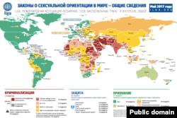 Карта, предоставленная Международной ассоциацией лесбиянок и геев (ILGA)
