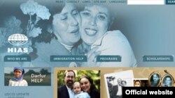 ХИАС — Общество помощи еврейским иммигрантам