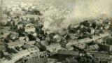 Менск, вуліца Няміга, 1944