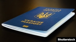 Украина жарандарынын биометрикалык паспорту.