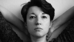 Юлія Цімафеева пра «траўму ненармальнасьці» і «моўную дыстанцыю»