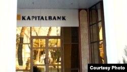 Ўзбекистонлик тадбиркор банклардан олинадиган кредитларнинг фоизи баланд эканлигидан ва нақд пул муаммосидан шикоят қилмоқда